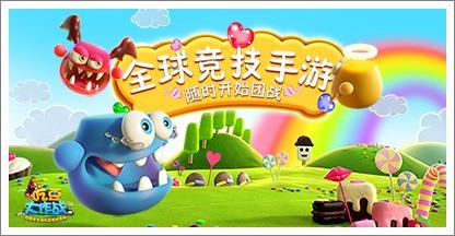 预约下载《吃豆大作战》送华为nova2s手机