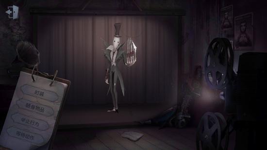 第五人格杰克推演故事 杰克背景推演攻略