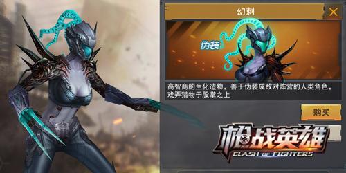 4399手机游戏网 枪战英雄 游戏资讯 游戏资讯 正文  【三大角色决战