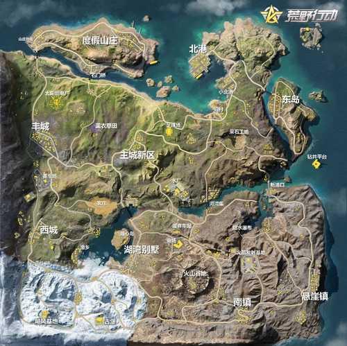 荒野行动新地图
