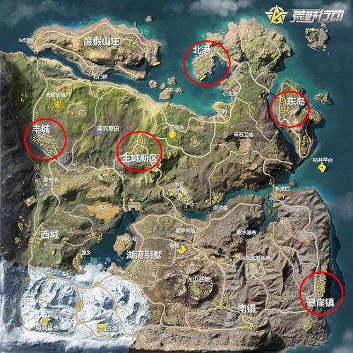 荒野行动新地图资源点