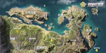 荒野行动新版本地图解析 新版本地图资源点介绍