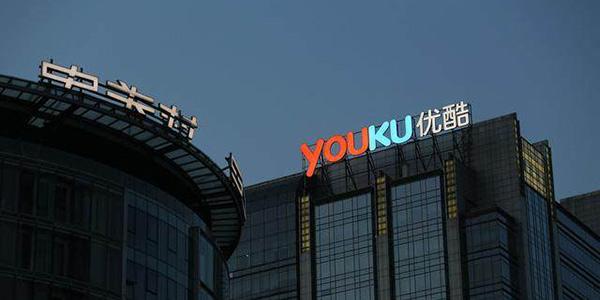 优酷视频广告被屏蔽 起诉傲游浏览器索赔200万