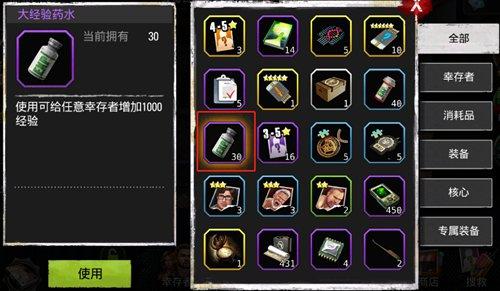 手机上赌钱的游戏平台 1