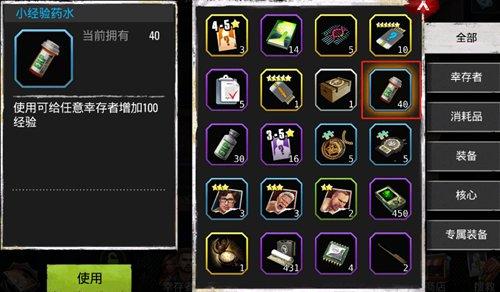 手机上赌钱的游戏平台 2