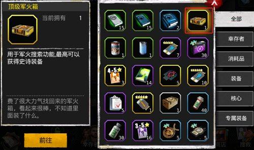 手机上赌钱的游戏平台 5