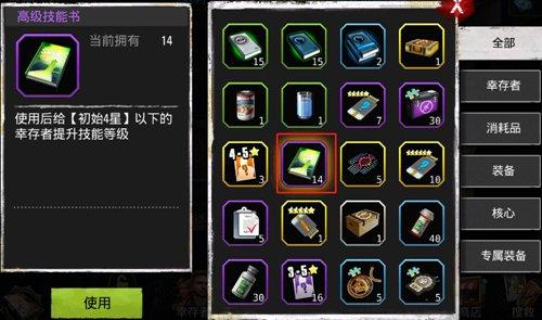 手机上赌钱的游戏平台 6