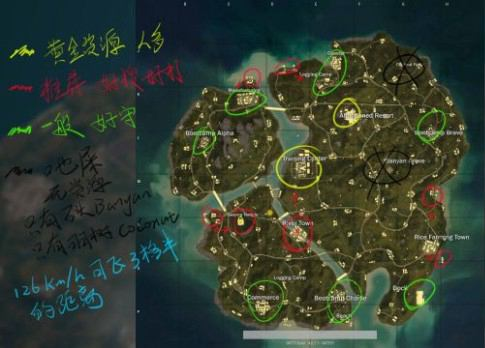 绝地求生刺激战场4x4小地图跳伞点推荐