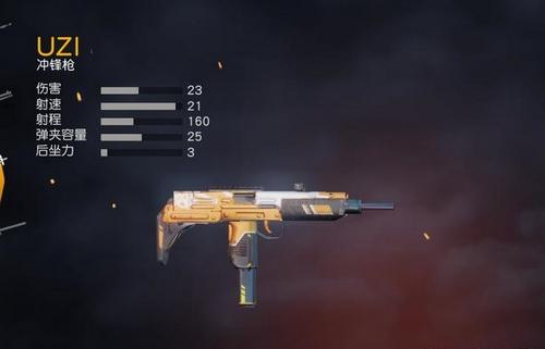 荒野行动50V50模式什么枪好 50V50枪械推荐