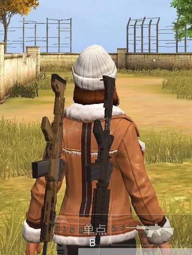 荒野行动切枪