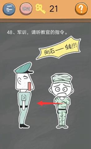 史小坑的烦恼4囧校园第48关