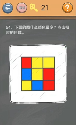 史小坑的烦恼4囧校园第54关
