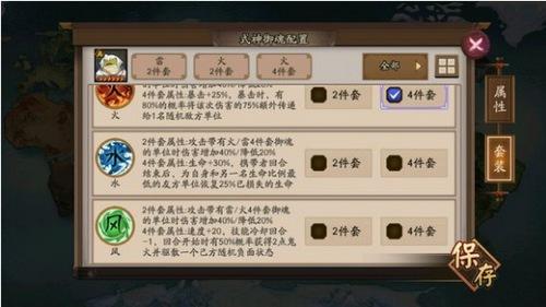 阴阳师呱太入侵