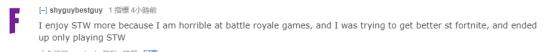 Reddit网友热议:堡垒之夜引领游戏新潮流