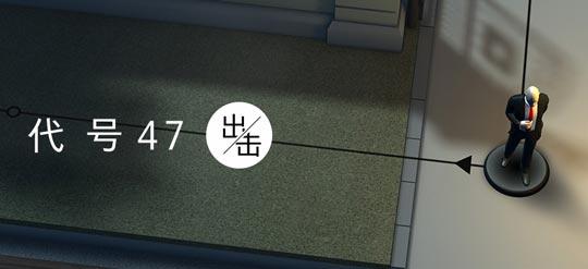 代号47出击礼包怎么兑换 代号47出击兑换码怎么用