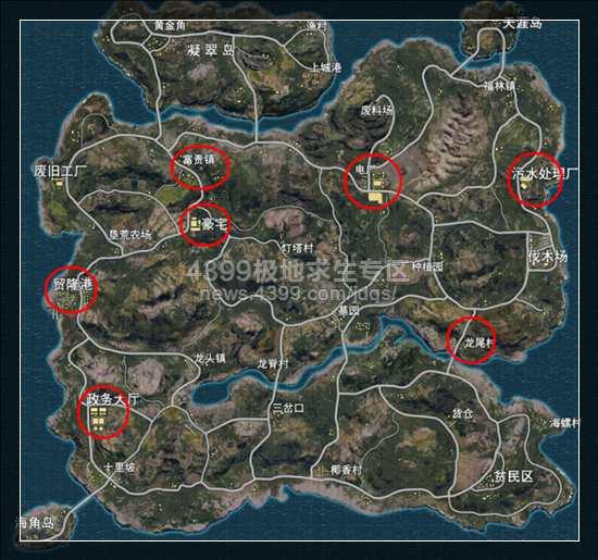 极地求生大地图跳哪里好 终极战场落点推荐
