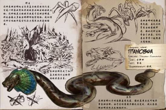 方舟生存进化泰坦巨蟒