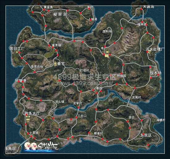 极地求生终极战场刷车点 终极战场刷车点地图