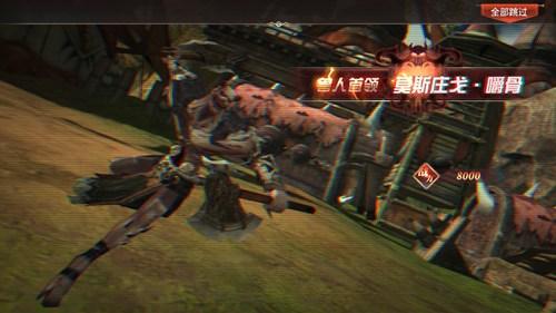 在游戏中,玩家还将遇到各