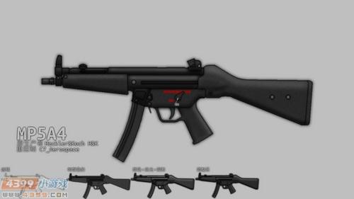 ÉúËÀ¾Ñ»÷Íæ¼ÒÊó»æ-MP5A4
