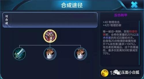 王者荣耀4月19日更新内容
