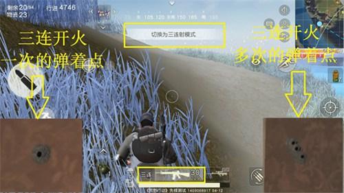 荒野行动M16A4步枪解析