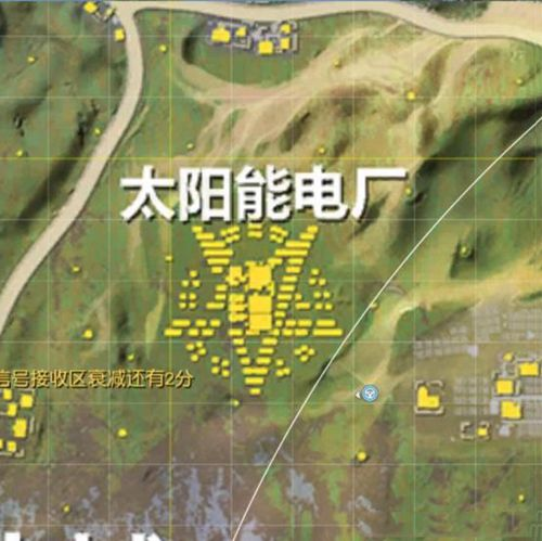 荒野行动新版本地图彩蛋