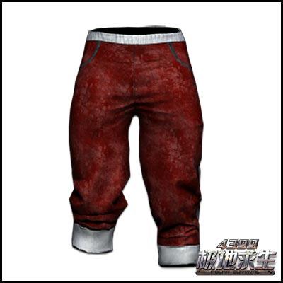 极地求生红色七分裤展示 红色七分裤获得方式