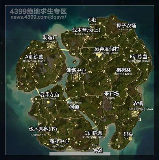 绝地求生savage中文翻译 地图中文详解