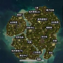 絕地求生新地圖資源點中文翻譯
