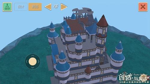 创造与魔法现代城堡怎么做 创造与魔法建筑创造教程