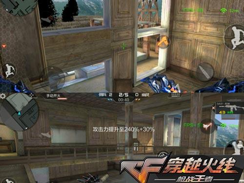 CF手游烈日山庄3