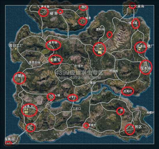 极地求生终极战场高级物资点 终极战场高级物资点地图