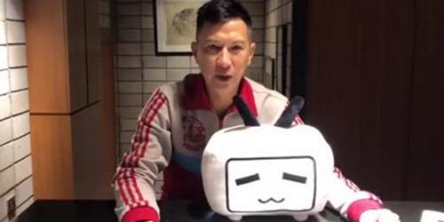 影帝张家辉4月23日B站直播预告 但网友们却不买账