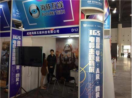 首届IGS成都数字娱乐博览会完美闭幕!让我们相约2019