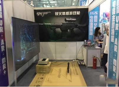 首届IGS成都数字娱乐博览会完美闭幕