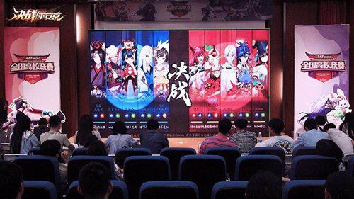 决战平安京全国高校联赛