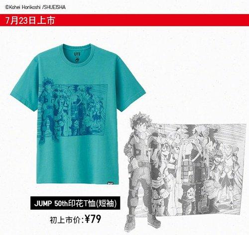 50周年纪念T恤