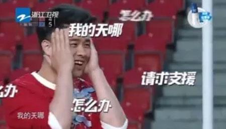 CF手游代言陈赫2
