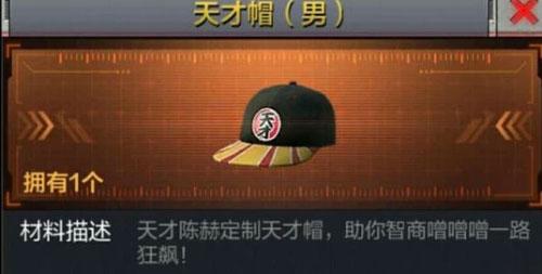 CF手游代言陈赫6