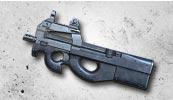 枪神传说P90