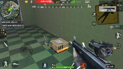 CF手游霰弹枪1