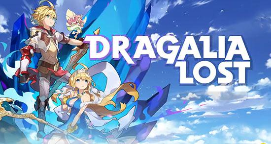 任天堂入股Cygames 将合作推出ARPG手游《DRAGALIA LOST》