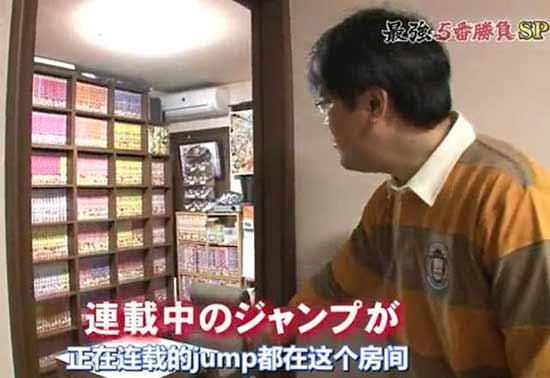 日本《龙珠》第一收藏家展示豪华收藏品 妻子直言有点恶心