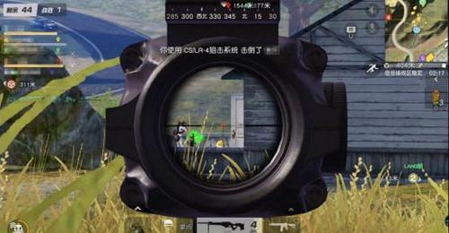 荒野行动CS/LR-4狙击系统解析