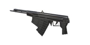 APS水陆步枪