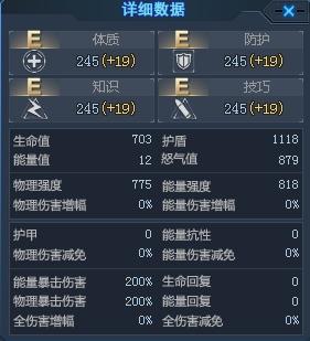 生死狙击冒险模式怎么玩?生死狙击冒险模式全攻略!