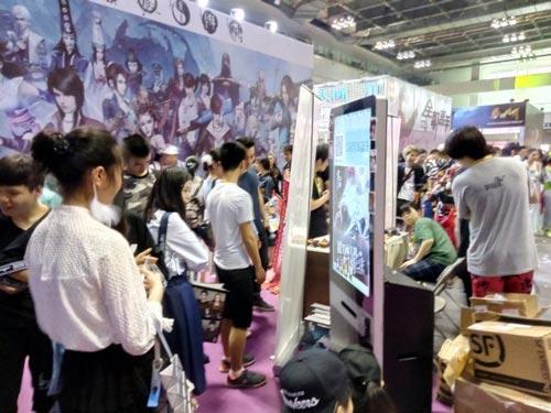 中国西部动漫数字互动娱乐展