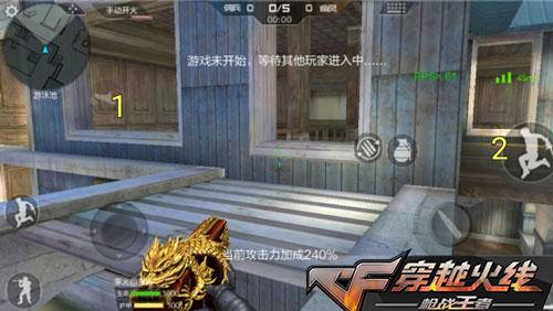 CF手游烈日山庄2