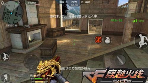 CF手游烈日山庄4